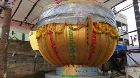 Gajuwaka Ganesh Mammoth laddu 2015 1