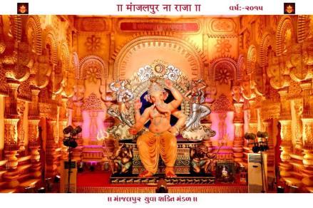 Manjalpur Na Raja Ganpati 2015 Vadodara 1 no-watermark