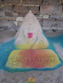 Alampur Jogulamba Sand Sculpture
