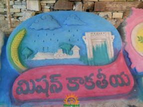 Mission Kakatiya Sand Sculpture