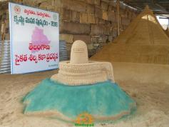 Shivalinga Sand Sculpture Alampur