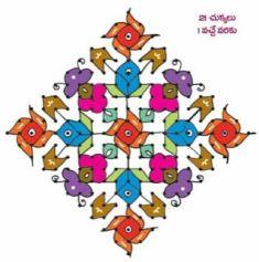 Sankranthi Muggulu 28n no-watermark