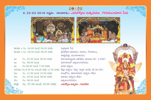 Bhadrachalam Sri Rama Navami 2018 91 no-watermark