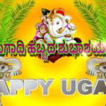 Ugadi 2018 kannada greeting cards printable and e greetings hindupad click here to send ugadi 2018 e greetings or online greeting for free in kannada language you can also take printouts of the greeting cards m4hsunfo