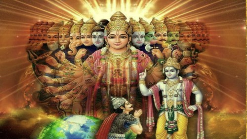 Bhagvad Gita image 1 no-watermark