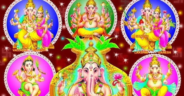 9 Days of Ganesh Chaturthi Navaratri   9 forms of Ganesha Pooja - HinduPad