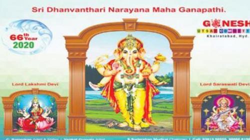 Khairatabad Ganesh 2020 design image