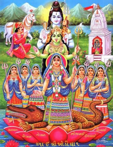 Khodiyar Mata