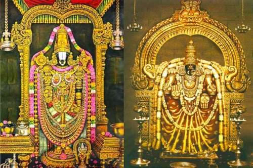 Lord Venkateshwara Swamy