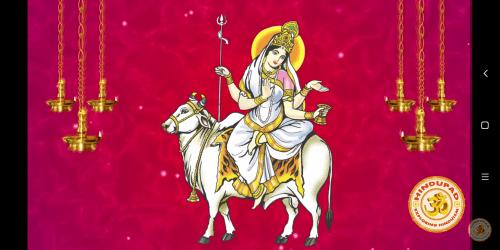 Mahagauri Aarti no-watermark