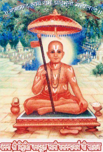 Ramanandacharya