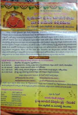 Rejinthal Ganesh Temple Kalyanotsavam 2021