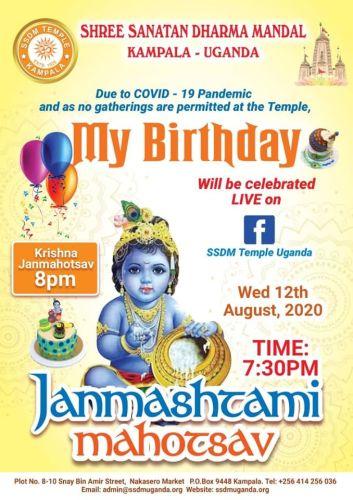 SSDM Temple Janmashtami