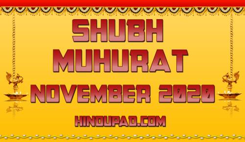 Shubh Muhurat November 2020