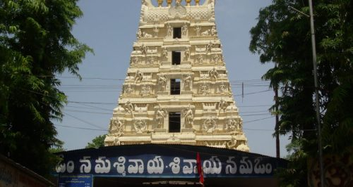 Srisailam Sikharam temple tower no-watermark