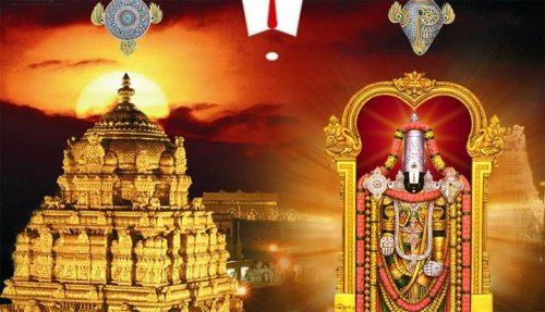 Tirumala Balaji darshan no-watermark