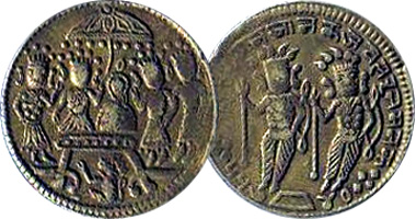 ram darbar coin ancient coins of india