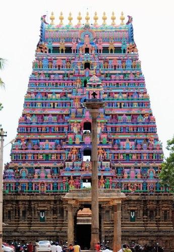 srimushnam varaha swamy temple