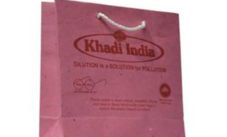 Patent for KVIC technology to recycle plastic waste