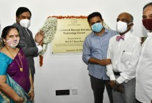KTR Inaugurates the Poornima & Ramam Atmakuri Technology Centre at L V Prasad Eye Institute
