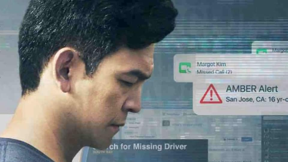 Searching Movie Review: One Of The Most Innovative