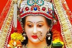 Maa Durga Images With Quotes