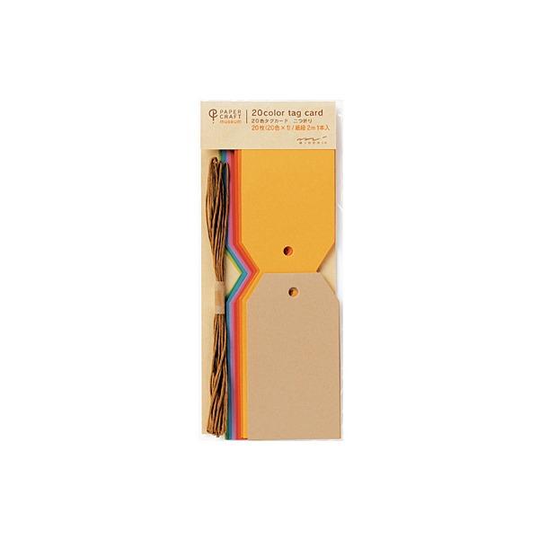 PCM紙藝博物館-配件-20色吊牌小卡 - 民臺科技(Formosa Light)