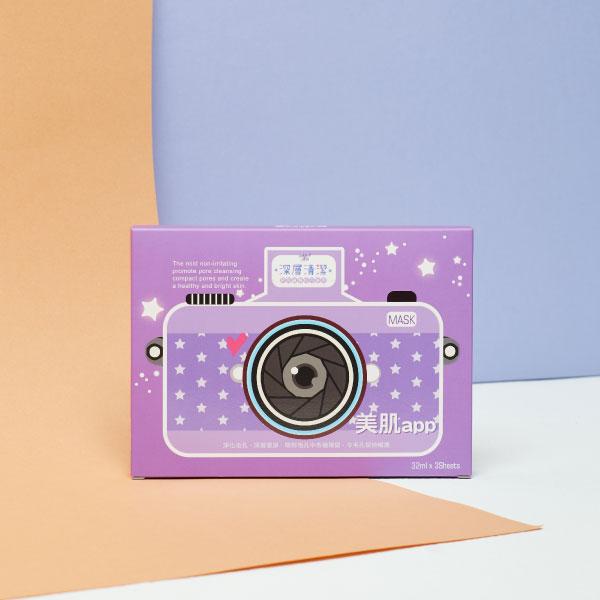 【美肌app面膜】星空紫 - 深層清潔 - CLAUD可洛迪-官方網站