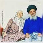 Scheich Muḥammad Nazim und Hajja Amina