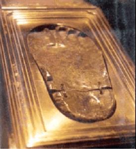 Fußabdruck des Propheten Muhammad