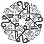 Schaban - Achtfaches Muhammad