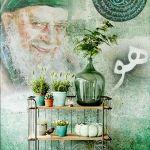 Shaykh Nazim 05