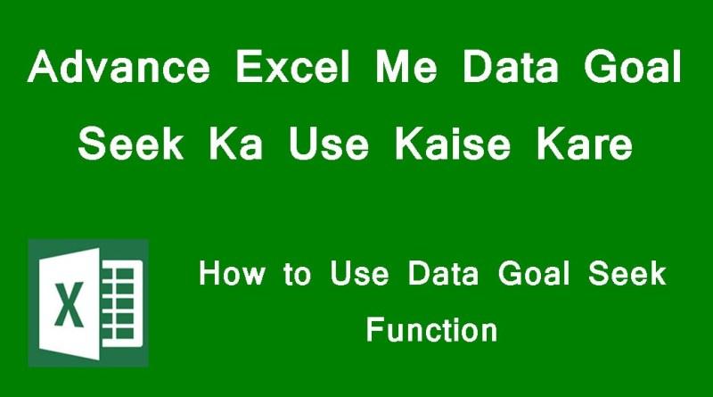 data goal seek