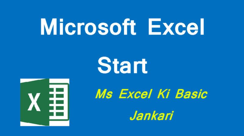 microsoft excel start