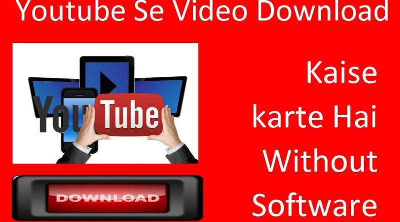Youtube Se Video Download