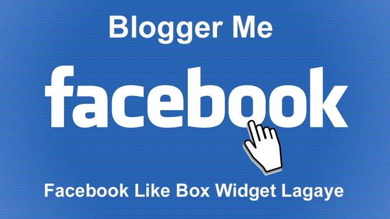 facebook-page like box