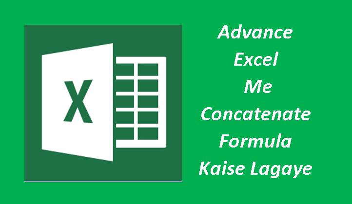 Concatenate Formula