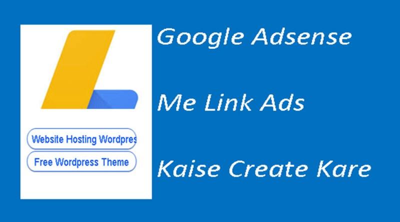adsense link ads