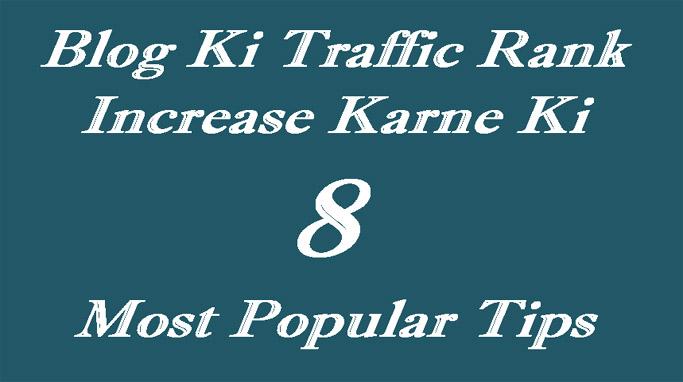 traffic rank increase