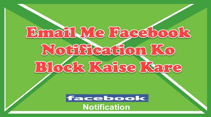 Facebook Notification Ko Block Kaise Kare