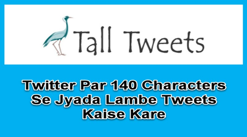 140 Character Se Jyada Tall Tweets