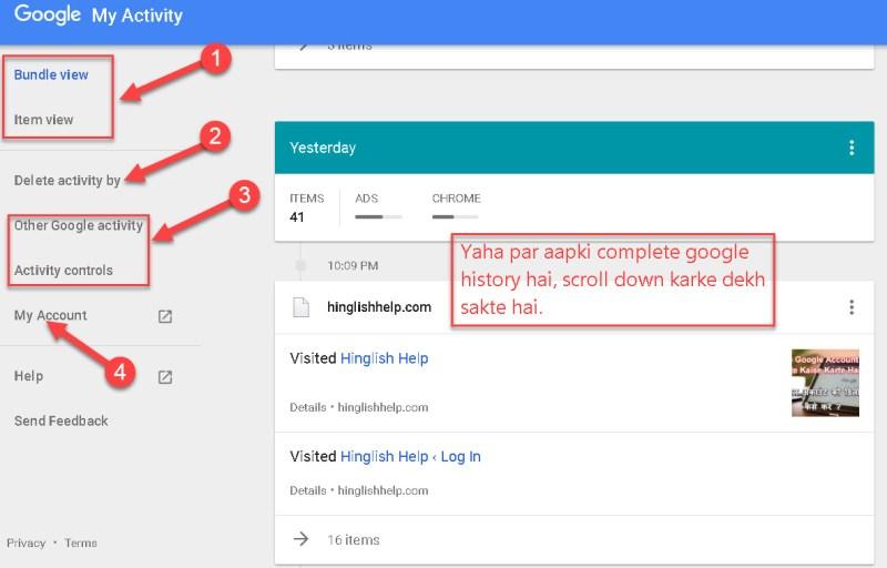 Google Par Complete Search History