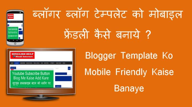 Blogger Template Ko Mobile Friendly