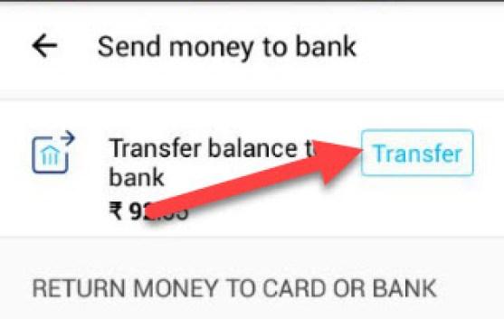 Paytm Cash Transfer