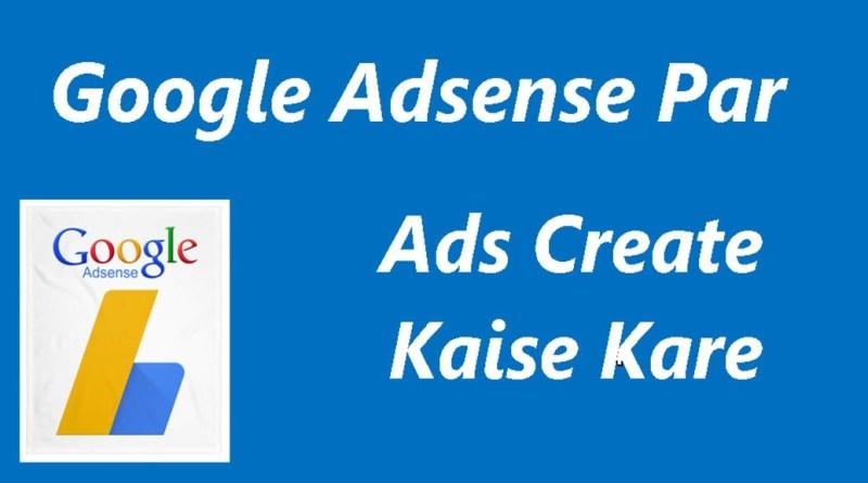 adsense ads