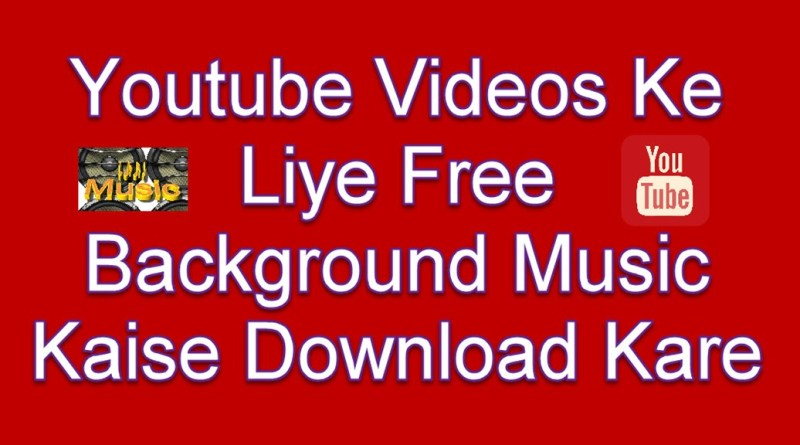 Free Background Music Download