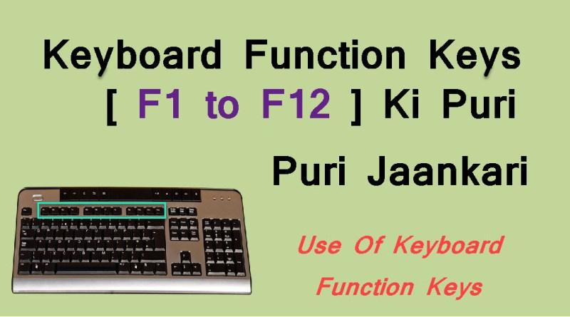 keyboard function keys