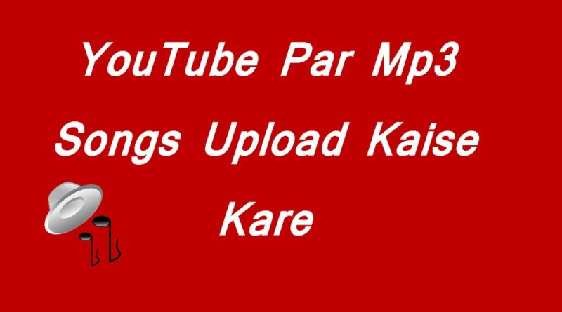 mp3 songs upload
