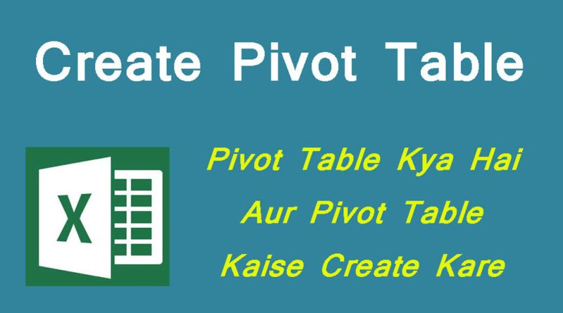 pivot table kya hai