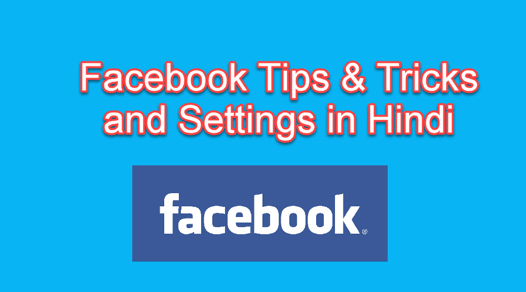 Popular Facebook Tips and Tricks and Settings in Hindi